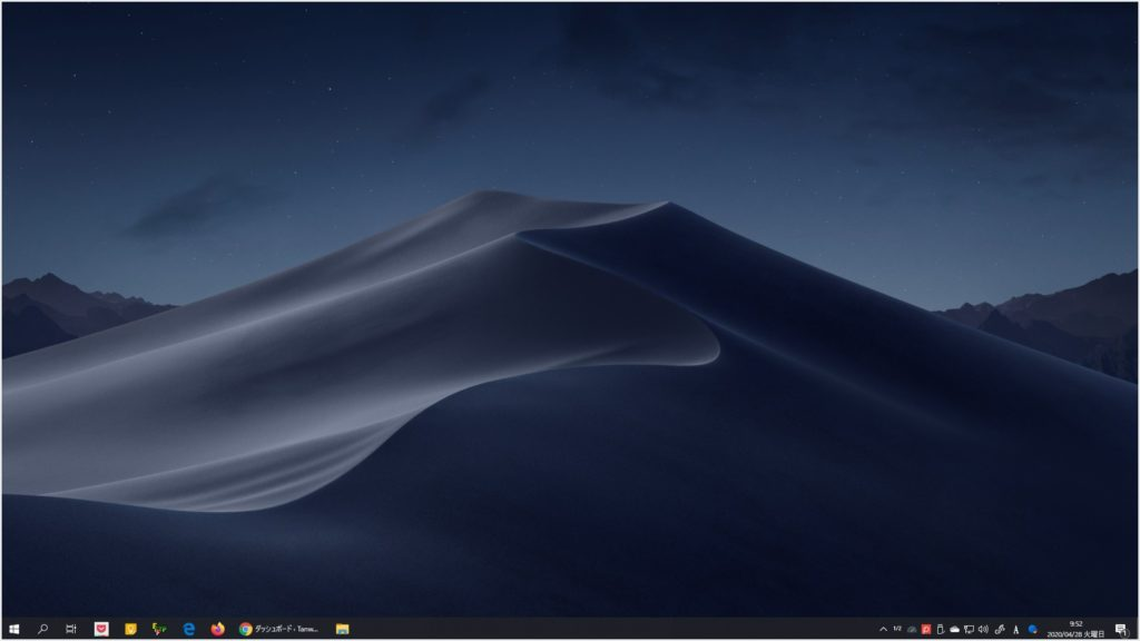 Windows デスクトップアイコンを非表示にする手順04