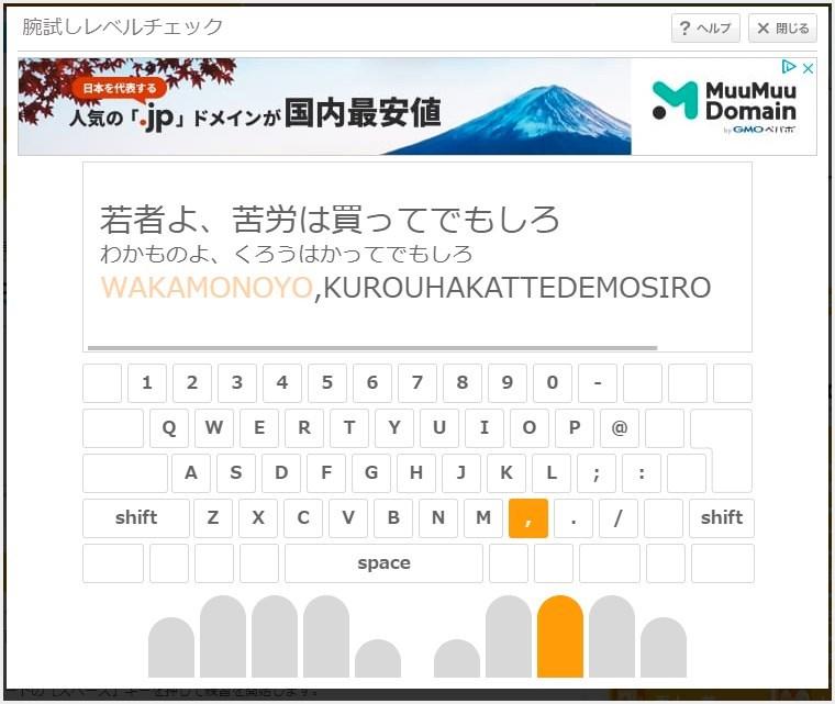 e-typing(イータイピング)01