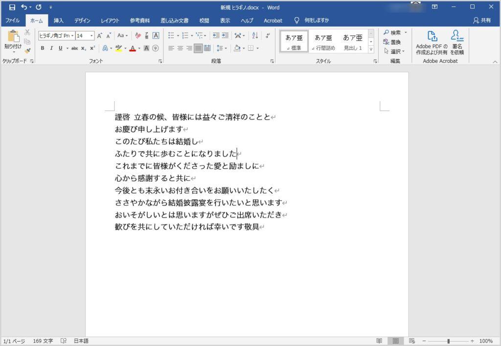 PC ブラウザ版 Google Keep03
