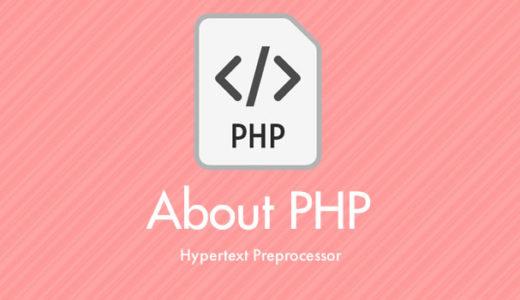 YQLやGoogle Feed APIも使えなくなった!PHPで簡単に外部ブログRSSを読み込む方法を紹介