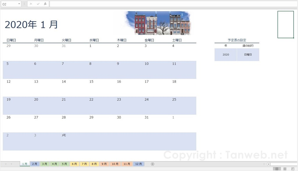 純正 Excel - カレンダー