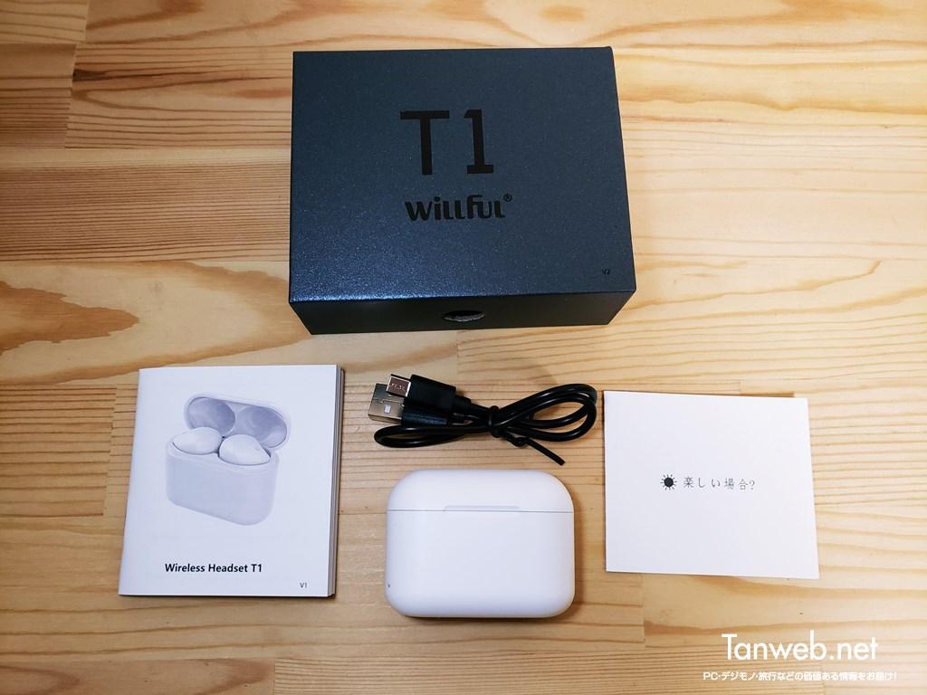 インナーイヤー型Bluetoothイヤホン「T1」同梱内容