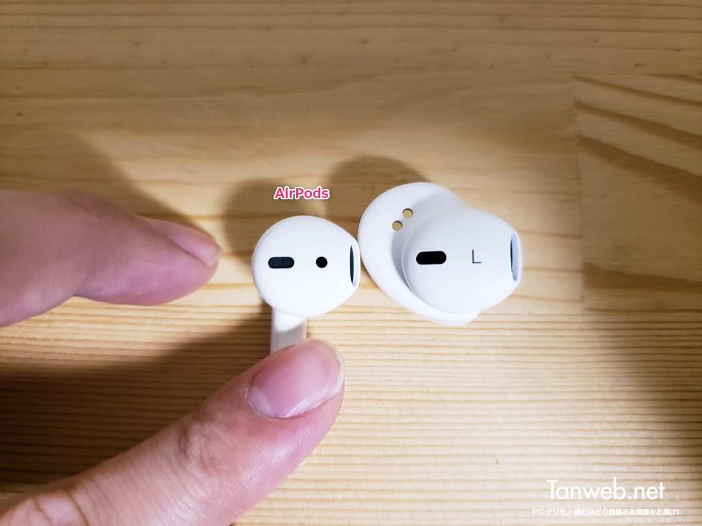 インナーイヤー型Bluetoothイヤホン「T1」AirPods とのサイズ比較02