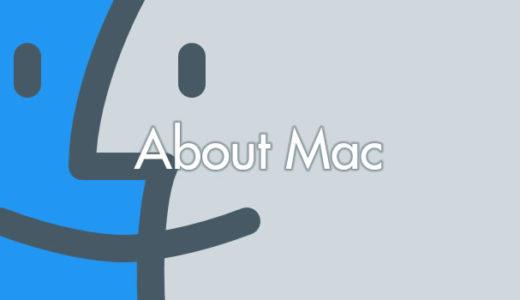 Mac スクリーンショットを「png」から「jpg」で保存するように変更する方法