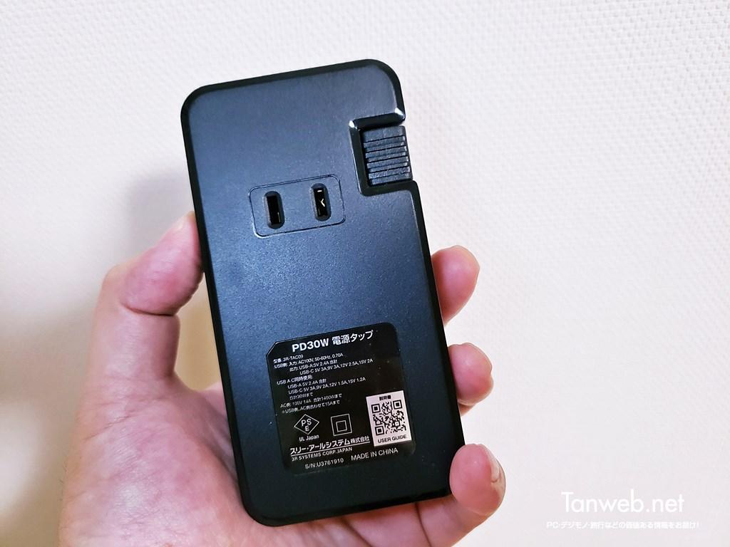 INOVA コンセント付き USB-C PD 30W 対応電源タップ02