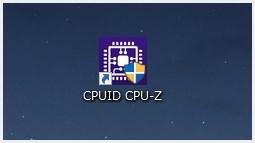 CPU-Z のインストール手順07
