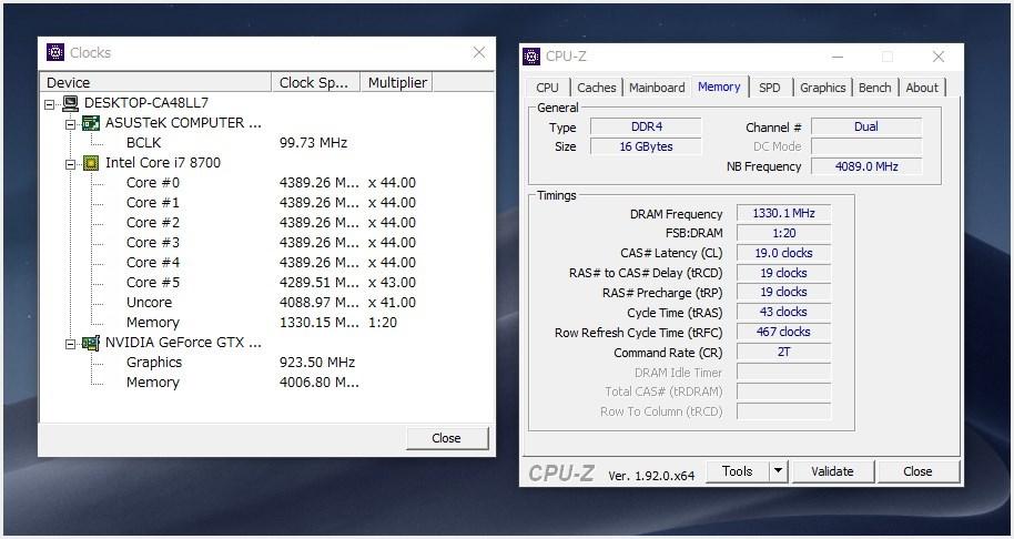 CPU-Z は簡単な CPU ベンチマークも確認できる