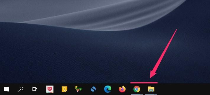 Windows 10 タスクバーボタンが結合した状態