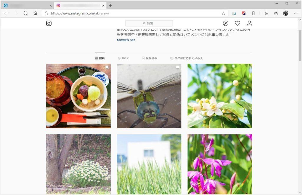 Edge Chromium から Instagram 写真投稿をする為の準備01