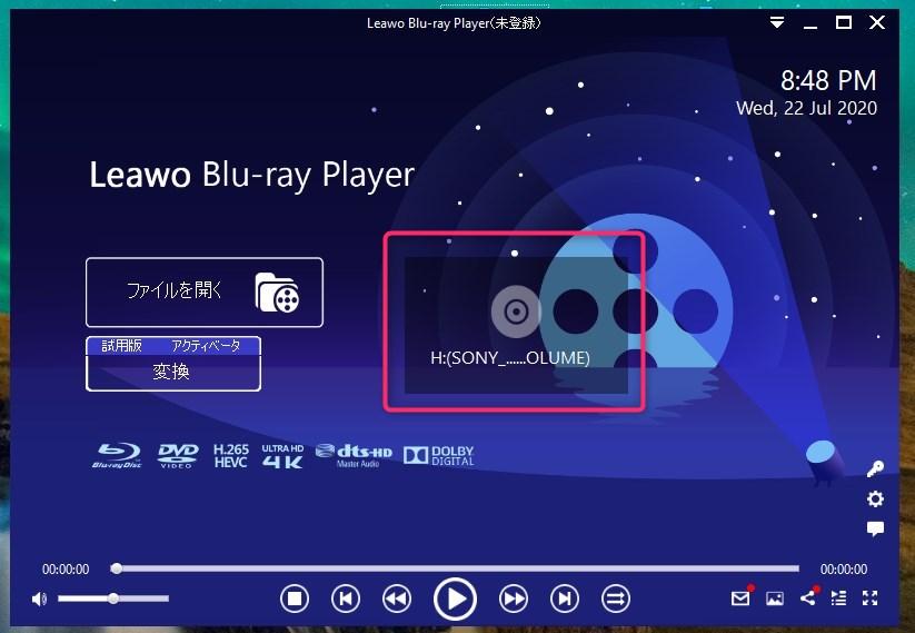 Leawo Blu-ray Player 映像ディスクを入れた状態