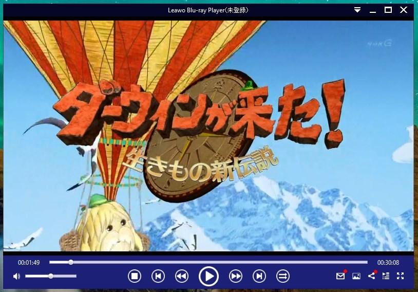 Leawo Blu-ray Player で Blu-ray 映像ディスクを再生