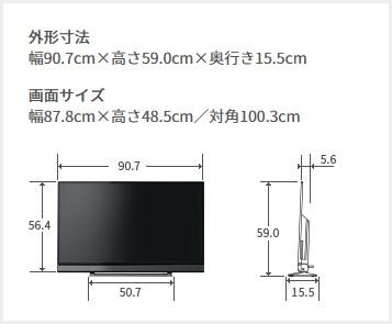 REGZA 40V31 寸法