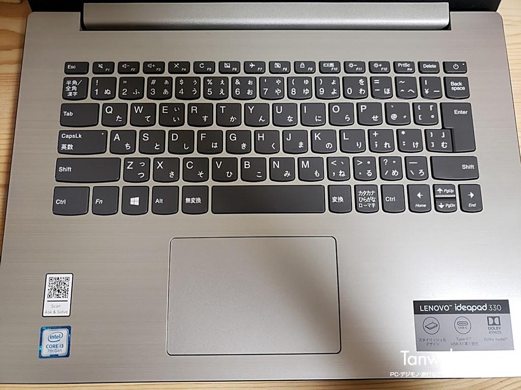 Windows 10 エンブレムシール05