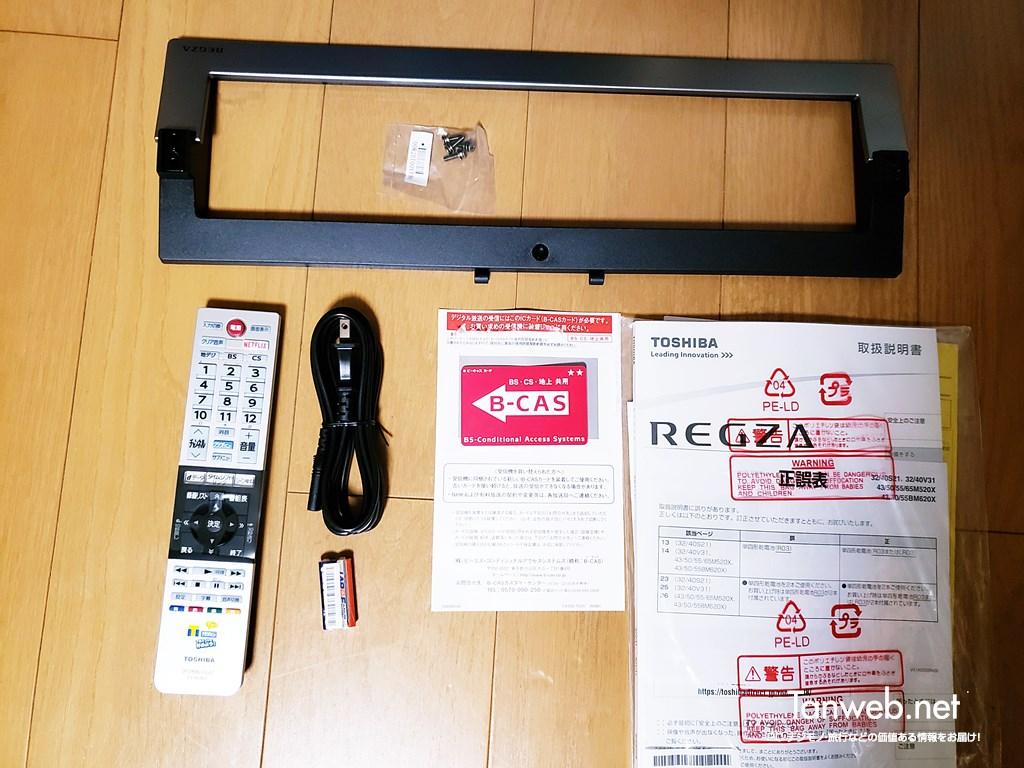 REGZA 40V31の付属品