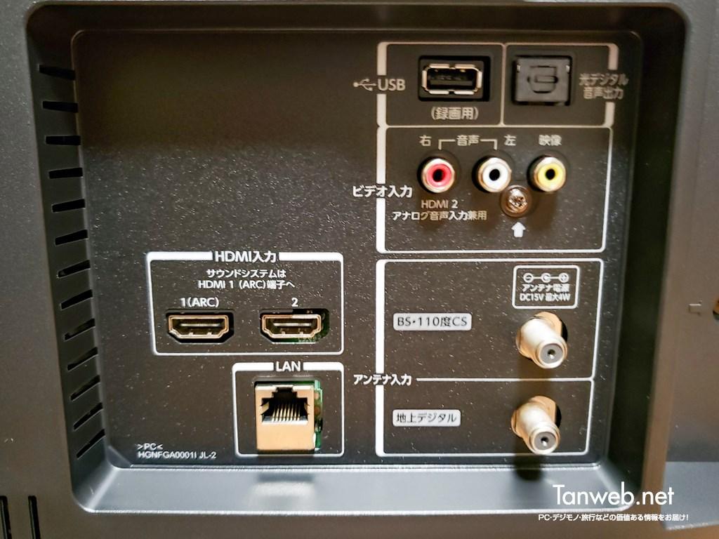 REGZA 40V31の背面端子類