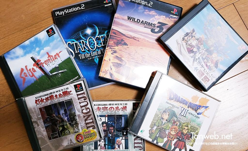 保管しておいた PS / PS2 レトロゲームソフト
