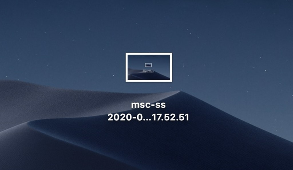 Mac スクリーンショットのカタカタ部分の変更が無事完了
