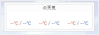 Weather in Japan が利用できなくなった