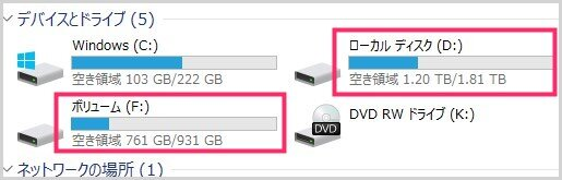 Windows 10 C ドライブ以外の別のドライブ