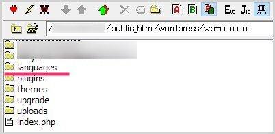 FTP ツールで「languages」フォルダへアクセス