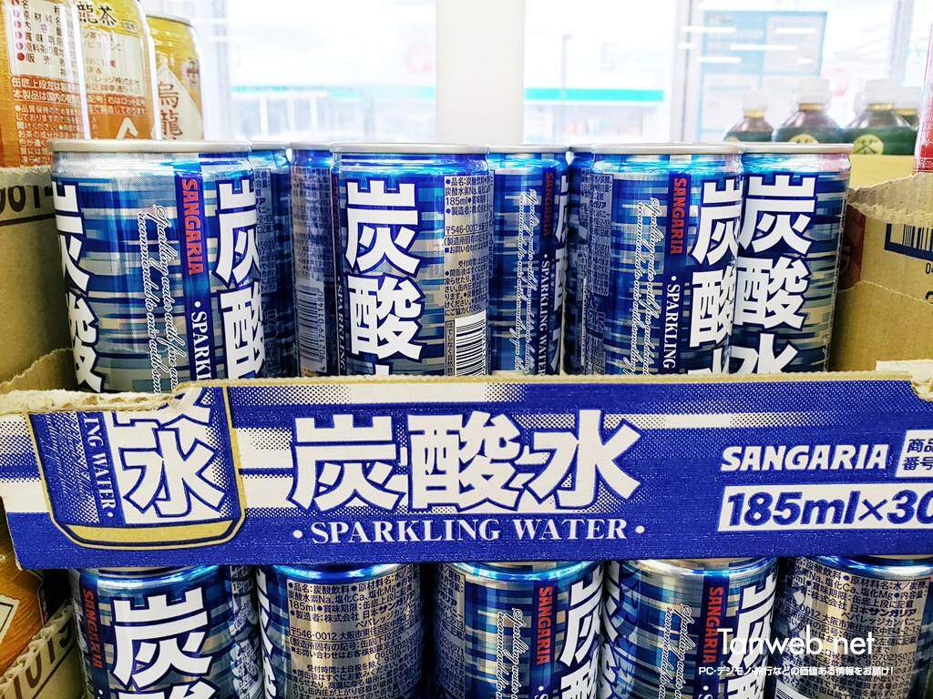 業務スーパーで販売されている炭酸水(サンガリア)