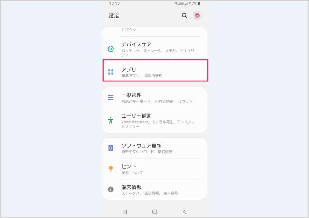 Play ストアアプリを初期化する手順01