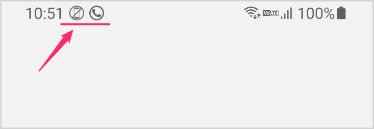 アプリ「着信拒否」すべての電話着信を着信拒否にする手順05
