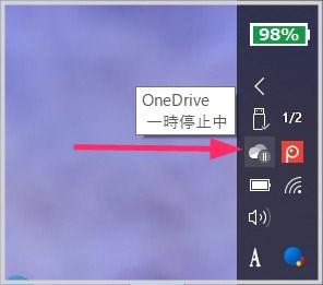 Windows 10 テザリング接続時に従量課金制接続モードにするメリット