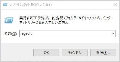 Windows の設定に出る上部表示を非表示にする手順01