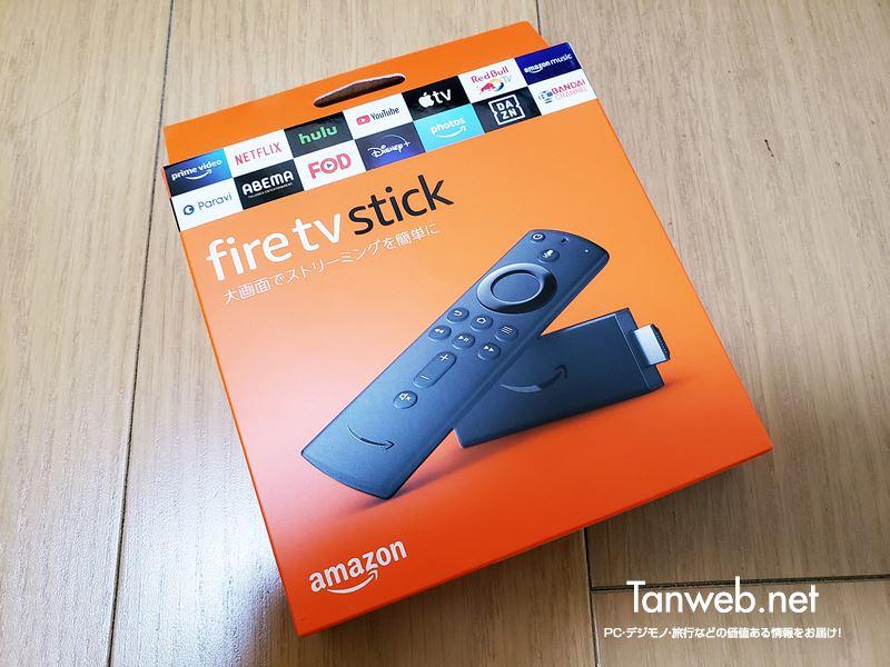というわけで最新の Fire TV Stick を購入しました