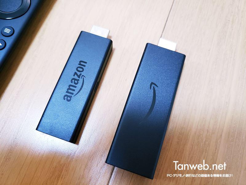 Fire TV Stick 第1世代と第3世代
