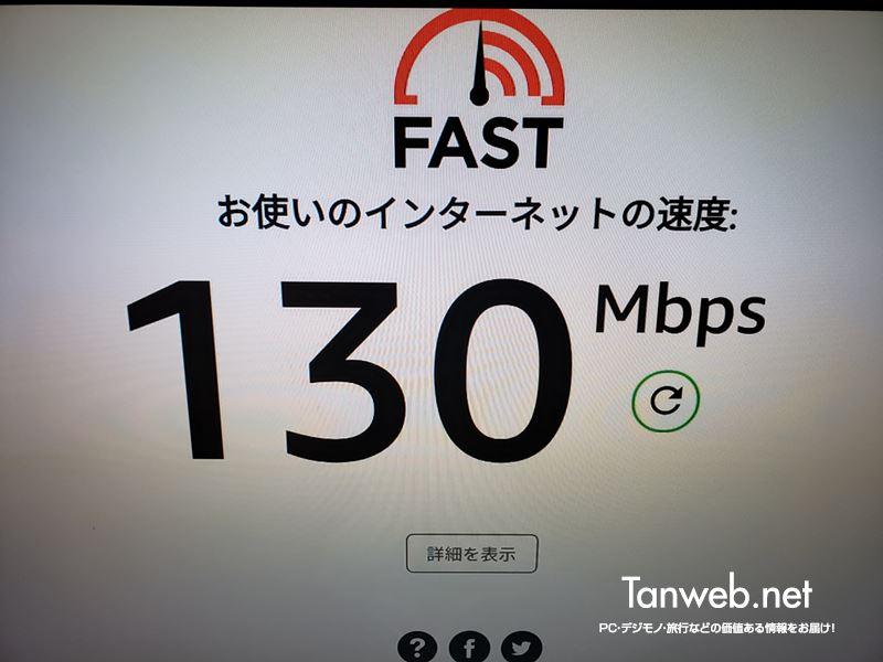 Fire TV Stick「Wi-Fi を2.4GHzで接続」