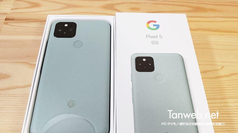 ぼくが Google Pixel 5 を選んだ5つの理由
