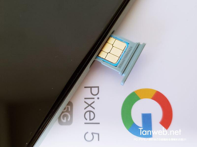 Google Pixel 5 左側面に SIM カバーがある