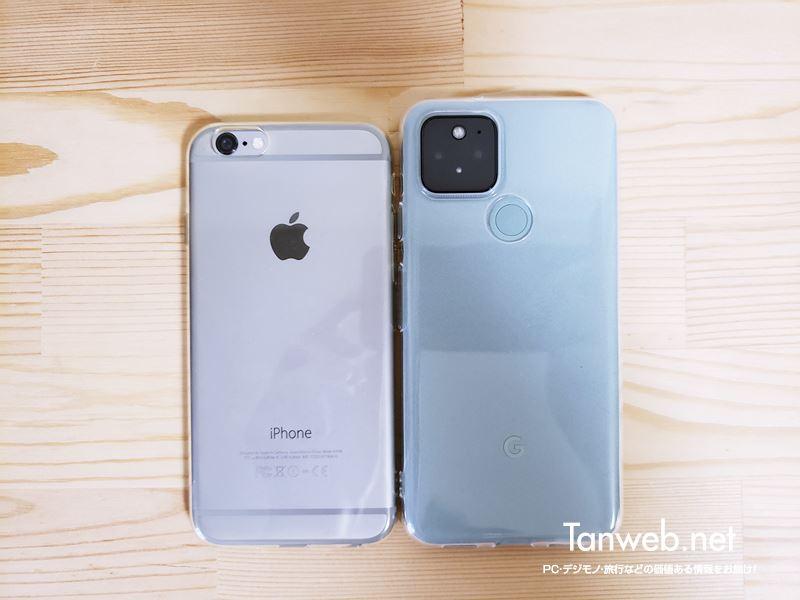 Google Pixel 5 と iPhone SE とサイズ比較