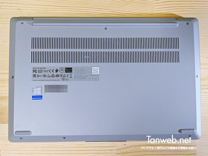 Lenovo IdeaPad Slim 底面
