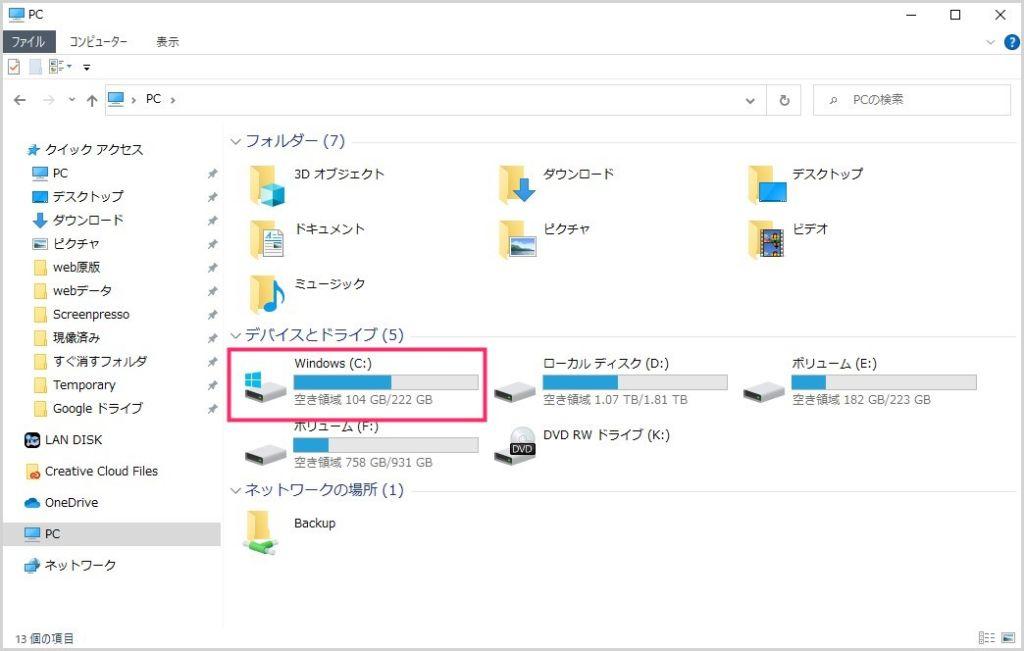Windows システムアイコン画像を抽出する手順01
