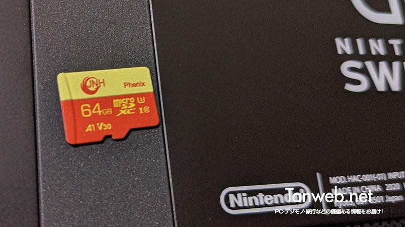 JNH の microSDカード01
