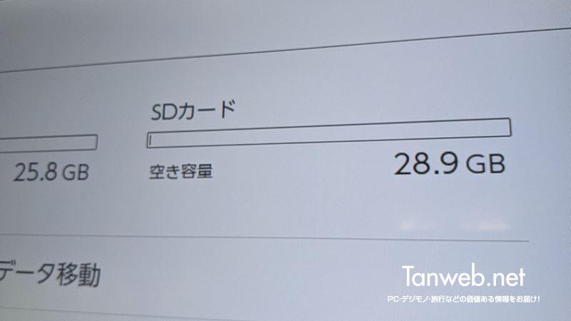 THOSHIBA の microSDカード02
