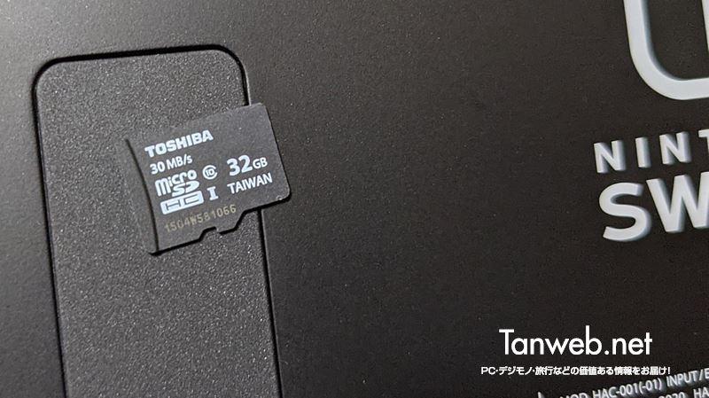 TOSHIBA の microSDカード01