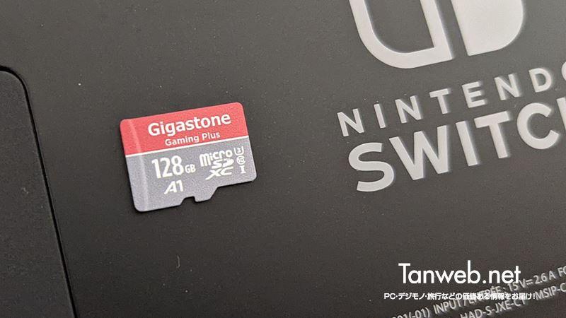 Gigastone の microSDカード01