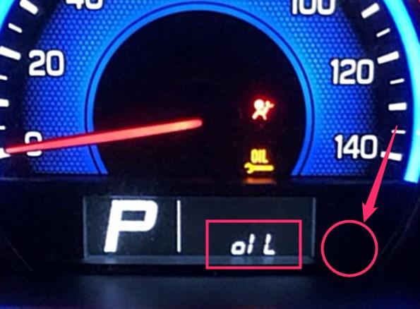 エブリイワゴンのオイルランプ警告灯を消灯させる手順