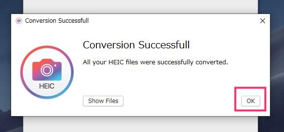 iMazing HEIC Converter の使い方06