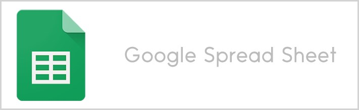 Google スプレッドシート