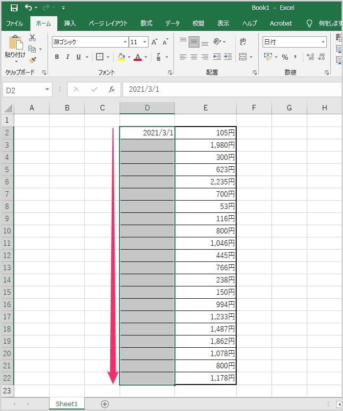 Excel 連続する日付を自動で一括入力する手順02