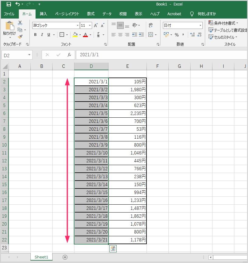Excel 連続する日付を自動で一括入力する手順05