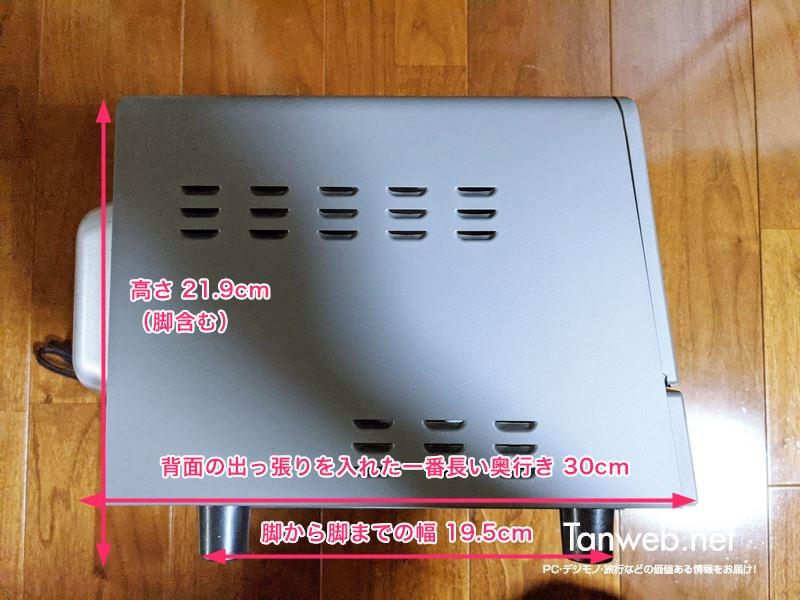 Panasonic トースター NT-T501 の幅01