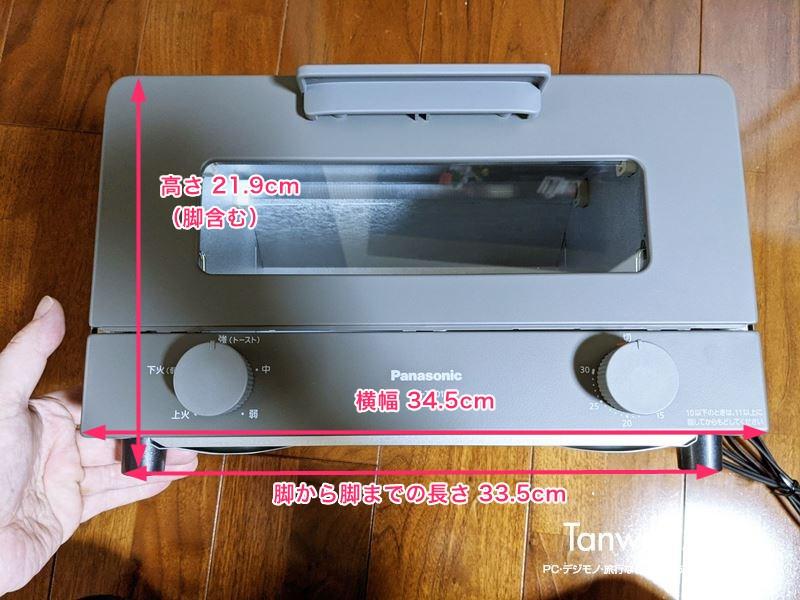 Panasonic トースター NT-T501 の幅02