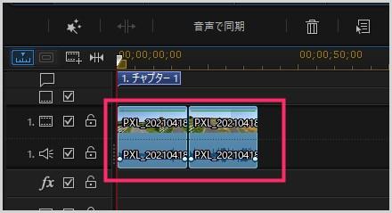 複数の動画があり同時に音量調節する場合