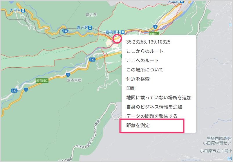 Google マップ距離の測定機能の使い方01